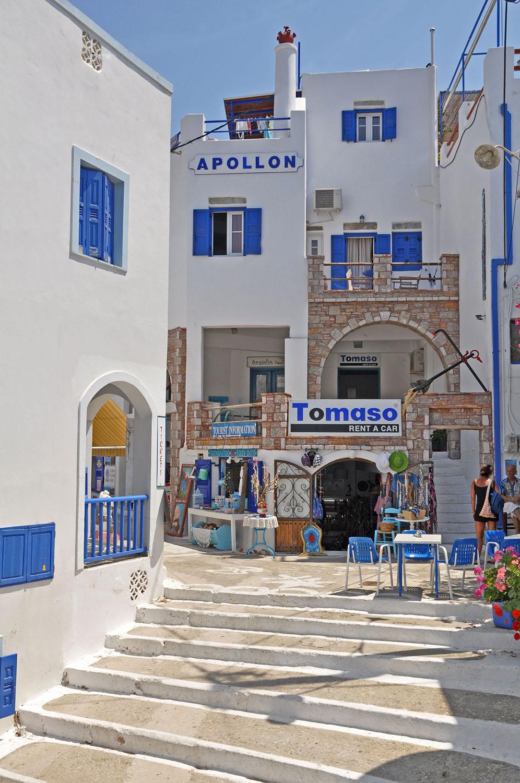 Apollon Studios front