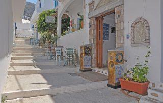 Apollon Studios street