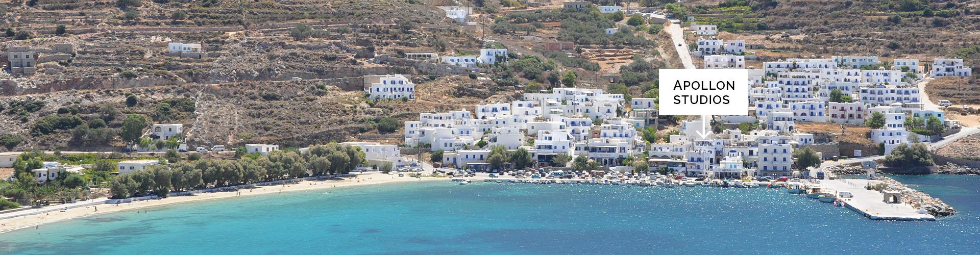 Location Apollon Studios Amorgos Cyclades